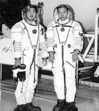 Chinese Spacesuit, 2