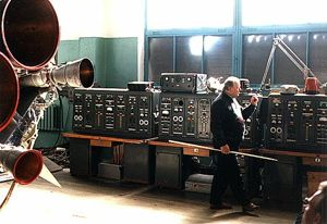 R-7 test console